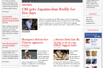 Global Kashmir – Daily News